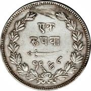 1 roupie  Baroda-Sayaji Rao III – revers
