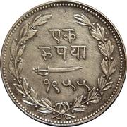 1 Roupie - Sayajirao gaikwad – revers
