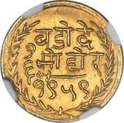 ⅙ Mohur - Sayaji Rao III – revers