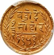 ⅓ Mohur - Sayaji Rao III – revers