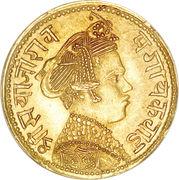 1 mohur - Sayaji Rao III – avers