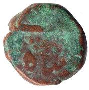 1 Paisa - Ganpat Rao (AH1264-1273 / 1847-1856AD) -  avers