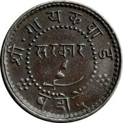 1 Pai - Sayaji Rao III – avers