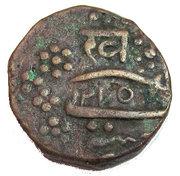 ½ Paisa - Khande Rao – revers