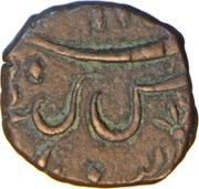 Paisa - Satyaji Rao - II (Amreli Mint) – revers