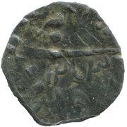 1 Paisa - Sayaji Rao II – avers
