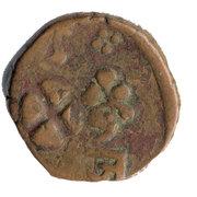 1 Paisa - Sayaji Rao II (AH1235-1264 / 1819-1847AD) – revers