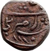 1 Paisa - Sayaji Rao II – revers