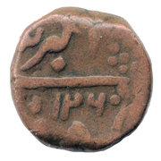1 Paisa - Ganpat Rao (AH1264-1273 / 1847-1856AD) – avers