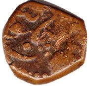 1 Paisa - Ganpat Rao (1847-1856AD) sous Akbar Shah II – avers