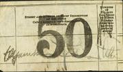50 Centavos – revers