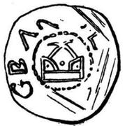 Denar - Adalbero II – revers