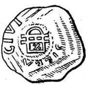 Denar - Adalrich II – avers