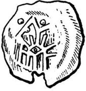 Denar - Berenguer de Wetterau – revers