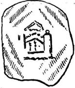 Denar - Rudolf IV von Homburg – revers