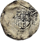 1 Pfennig - Adalbero II. – revers