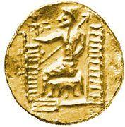 Stater - Lysimachos (Kolchis imitation) – revers