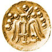 Stater - Alexander III (Kolchis imitation) – revers