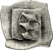 1 Heller (Vierschlag-Pfennig) - Albrecht IV. – avers