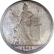 2 Thaler / 3½ Gulden - Maximilian II (Constitution) – revers