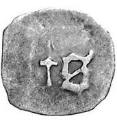 1 Pfennig - Stephan III der Knäufel (Ingolstadt mint) – revers