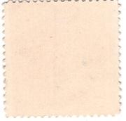 10 Pfennig (Hofheim - Bezirks-Sparkasse) – revers