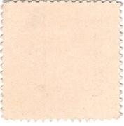 20 Pfennig (Hofheim - Bezirks-Sparkasse) – revers
