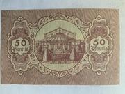 50 pfennig (Ville de Bayreuth) – revers