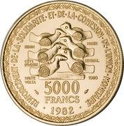 5 000 francs (20ème anniversaire de l'Union monétaire ; Essai) – revers