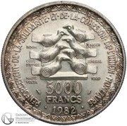 5000 francs (Union monétaire) – revers