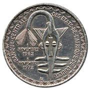 500 francs (Union monétaire) – avers