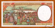 2000 Francs 'C'  CONGO Republic – revers