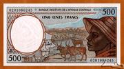 500 Francs  'C' Congo Republic – avers
