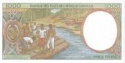 1000 Francs 'C' Congo Republic – revers