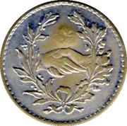 20 Centimes Fraternelle - Beaucourt [90] – avers