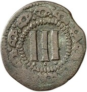 3 Pfennig – revers