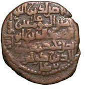 Dirham - Muzaffar al-Din Kokburi (Irbil mint, Begteginids of Erbil) – revers