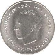 250 francs - Baudouin Ier - 25e anniversaire de l'intronisation (en français) – avers
