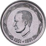 500 francs - 40ème anniversaire du règne du Roi Baudouin (en allemand) – avers