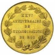 Module de 40 francs 25e Anniversaire de l'inauguration du Roi Léopold Ier – revers