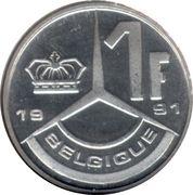 1 franc - Baudouin Ier (en français) -  revers