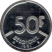 50 francs - Baudouin Ier (en français) -  revers