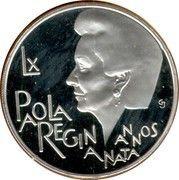 250 francs - Albert II - 60 ans de la Reine Paola – avers