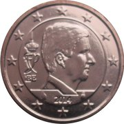 5 cents d'euro Philippe -  avers