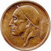 20 centimes - type Mineur (en français) -  avers