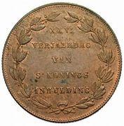 Module de 5 centimes - 25e Anniversaire de l'inauguration du Roi Léopold Ier (Néerlandais) – revers
