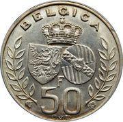 50 francs - Baudouin - mariage du roi Baudouin et de la reine Fabiola – revers