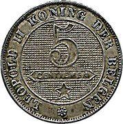 5 centimes - Léopold II - lion grand (en néerlandais) – revers