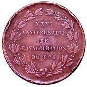 Module de 5 centimes - 25e Anniversaire de l'inauguration du Roi Léopold Ier (Français) – revers