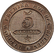 5 centimes - Léopold Ier (cupronickel) -  revers